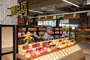 отдел меда долгоозерный рынок