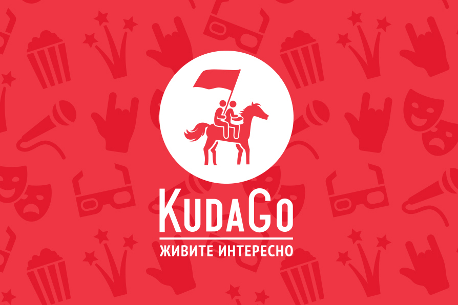 KudaGo о рынке Долгоозерный