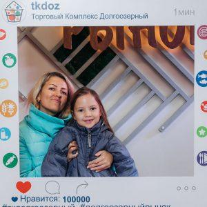 tk-doz-13.10 (135)