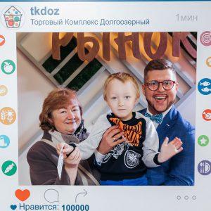 tk-doz-13.10 (35)