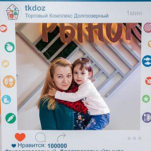 tk-doz-13.10 (36)
