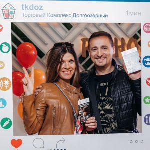 tkdoz-14.10 (133)