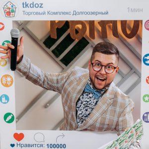 tkdoz-14.10 (49)