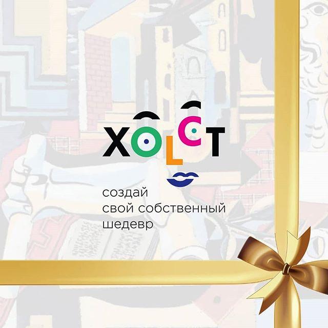 Подарки к 8 марта от Долгоозерного