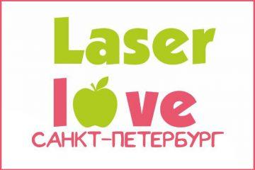 logo-laser-love