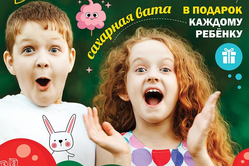 День защиты детей на Долгоозерном